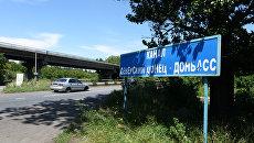 Донбасс: проблемы с водой и срыв переговоров
