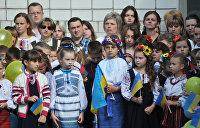 Дети в школу не пойдут. Как СOVID-19 бьёт по системе образования Украины