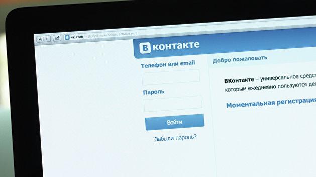 На блокировку российских соцсетей Украина потратит два года и $1 млрд