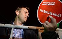 Большинство стран ОЗХО не верят в отравление Навального