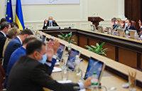 Развития не ждите. Что нужно знать о госбюджете Украины на 2021 год