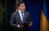 Новая стратегия Зеленского. Под прикрытием борьбы с олигархами