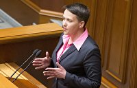 Кандидат на Нобелевскую премию. Европа готовит Тихановской судьбу Надежды Савченко