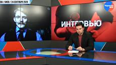 Зачем военного назначают послом США на Украине