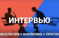 Виталий Захарченко: ДНР и ЛНР необходимо придать больше государственности