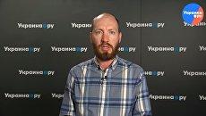 Лысоня: выдуманная победа украинцев – видео