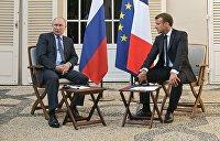 Макрон позвонил Путину и попросил остановить насилие в Белоруссии