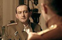 Вокруг Булгакова: кто вы, полковник Турбин?
