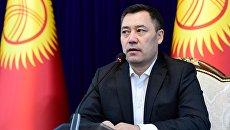 Парламент Киргизии вновь утвердил Жапарова на должность главы правительства