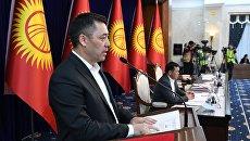 Путь к компромиссу? Сможет ли новый премьер-министр Киргизии погасить протесты