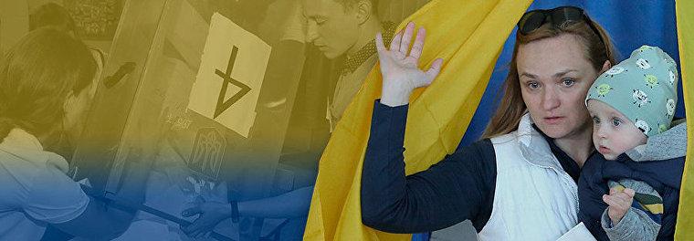 Украина местные выборы коллаж 2
