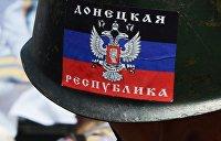 Украина осознанно пошла на потерю Донбасса и Крыма - Кива