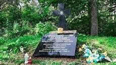 Почему польские власти за свой счет восстановили бандеровский мемориал