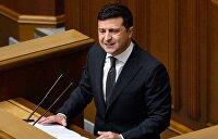 Бортник рассказал, для чего Зеленский создает «Крымскую платформу»