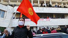Судьбоносный день: в Киргизии определяются с будущим страны
