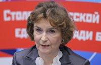 Наталия Нарочницкая: кто она