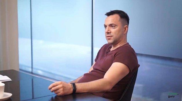«Это выстрел себе в голову»: Арестович назвал самую серьезную ошибку Зеленского