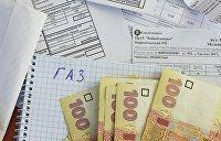 Корнейчук: Социальные подачки от украинской власти съест инфляция и тарифы на газ