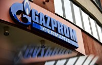 «Оператор ГТС Украины» собирается отобрать «Северный поток 2» у «Газпрома»
