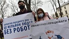 Политолог Бизяев сказал, сколько украинских граждан выступает за жесткий карантин