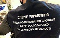 В коммунальное предприятие Киевской горадминистрации пришли с обыском