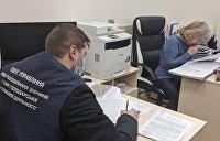 Силовики пришли с обысками в офис «Киевавтодора» из-за неуплаты налогов