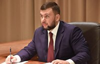 Пушилин: Война в Донбассе подходит к логическому завершению