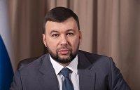 «Мы готовы ко всему»: Пушилин предостерег Киев от нападения на ДНР