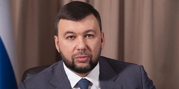Пушилин рассказал об угрозе начала боевых действий в ДНР