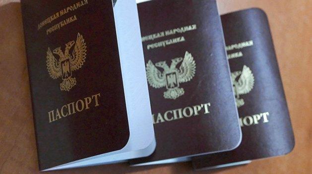 МВД РФ приравняло паспорта граждан ДНР и ЛНР к украинским документам