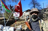 Десятки турецких военных отправились в Нагорный Карабах
