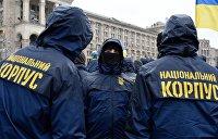Неонацисты готовы защитить Зеленского от партии Медведчука