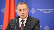Макей: Нейтралитет Белоруссии не соответствует ситуации в мире