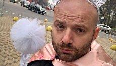 «Секси-мачо»: украинский ведущий «отрастил» грудь — фото