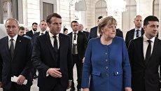 Зеленский объяснил Макрону и Меркель, как им нужно говорить с Путиным про Украину