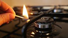 МВФ осудил фиксацию цен на газ для населения Украины