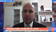Политолог Бизяев: санкции РФ против Украины могут негативно повлиять на закупку Спутник-V