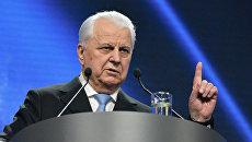 Москаль обвинил Кравчука в продажности