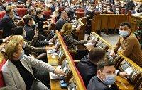 В Раде предлагают отложить озвучивание фильмов на украинском языке