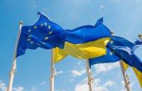 Украина подписала соглашение об открытом небе с ЕС