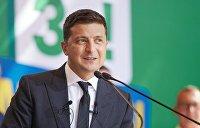 Пенсий европейского уровня ожидать не стоит - Зеленский