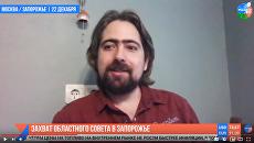 «Запорожская народная республика»: кто захватил власть в городе?