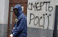 Маньяки на свободе: будни сегодняшней Украины