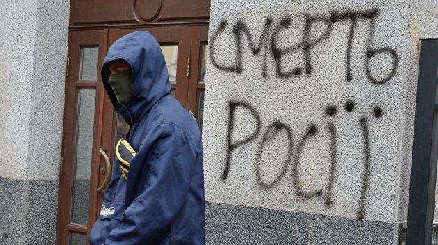 «Вы наверх, они вниз». Эксперт о том, почему на самом деле Украина ненавидит Россию
