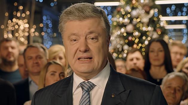 Порошенко призвал Зеленского откреститься от своего бизнес-партнера Коломойского