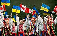 Битва за Украину. Как и почему Канада поддерживает профашистские диаспоры в восточной Европе