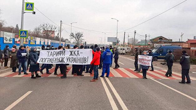 Украинцы снова вышли на митинги против «тарифного геноцида»