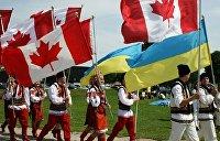 Здесь куют «настоящих патриотов». Как Канада приручала украинскую диаспору