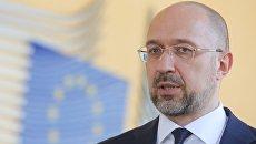 Шмыгаль пообещал пять «безвизов» для украинцев