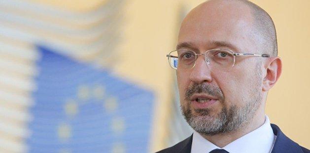 Шмыгаль анонсировал еще четыре «безвиза» Украины и ЕС